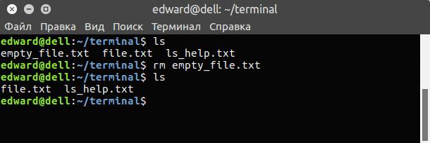 Операции с файлами и каталогами linux: как выполнять правильно
