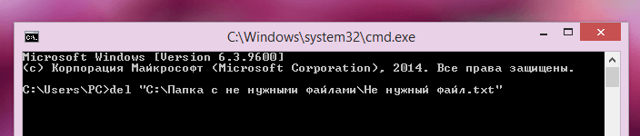 Как создать, открыть или удалить папку через командную строку windows