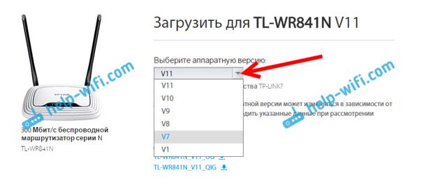 Прошивка роутера tp-link tl-wr841nd