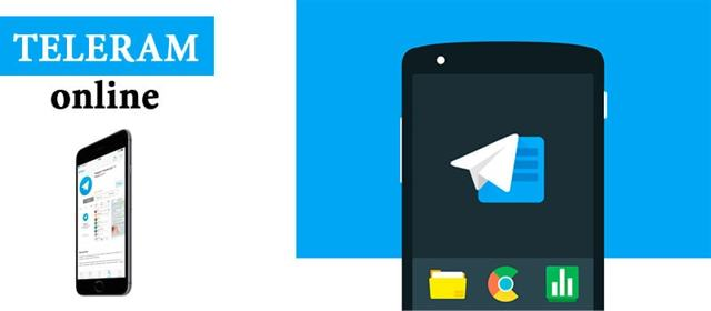 Что такое Вап Телеграм и как им пользоваться