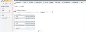 Как создать или удалить базу данных в Денвере