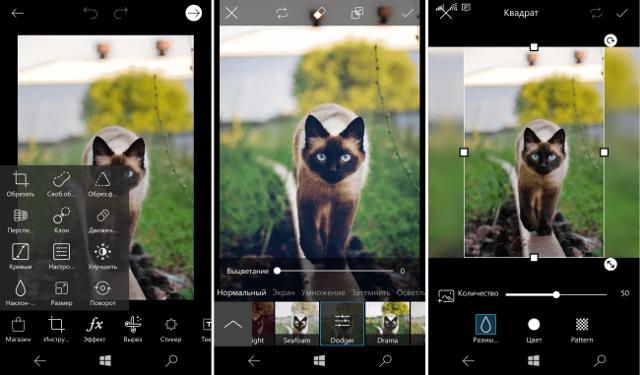 Самые лучшие приложения для windows phone