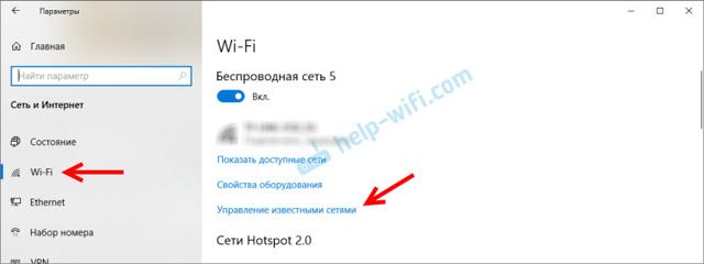 Проблема адаптера беспроводных сетей или точки доступа