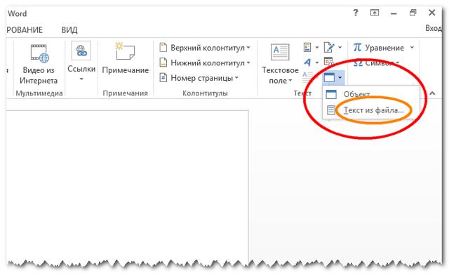 Как снять защиту и защитить документ word от редактирования