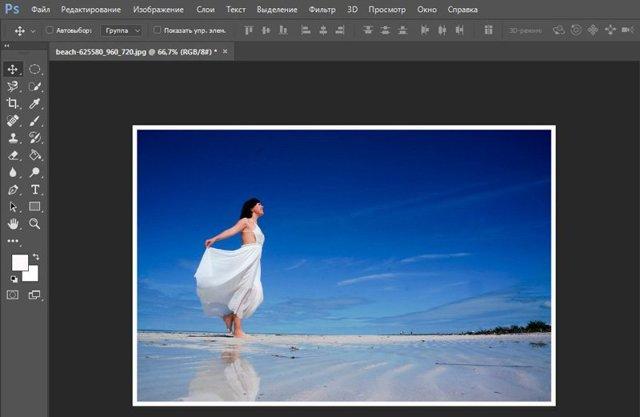 Как сделать красивую рамку в Фотошопе