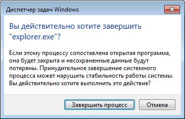 Как избавиться от перезагрузки Проводника windows