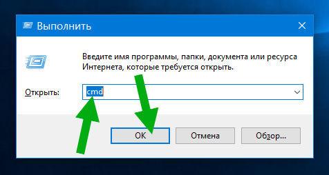Что делать, если cmd.exe сам запускается