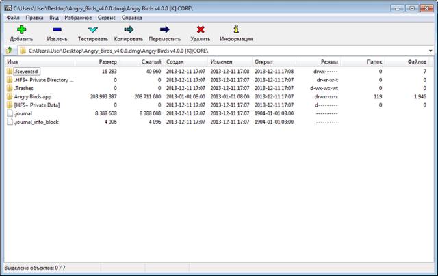 Чем открыть файл dmg в windows