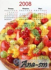 Как сделать календарь в Кореле