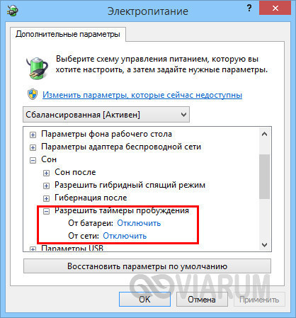 Что делать, если windows не уходит в спящий режим