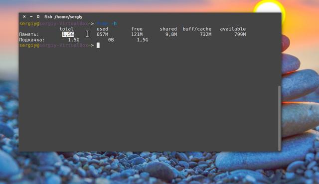 Какую версию ubuntu выбрать