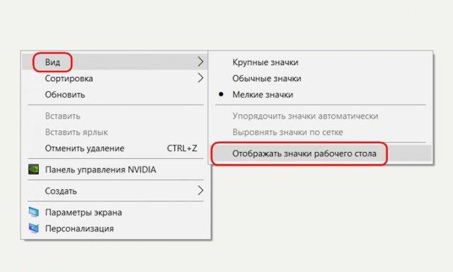 Как проверить монитор на работоспособность, битые пиксели и другое