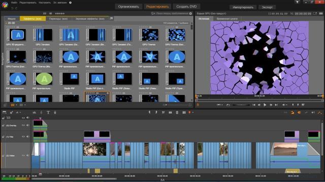 Как редактировать видео