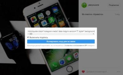 Как сделать репост в Инстаграме с iphone