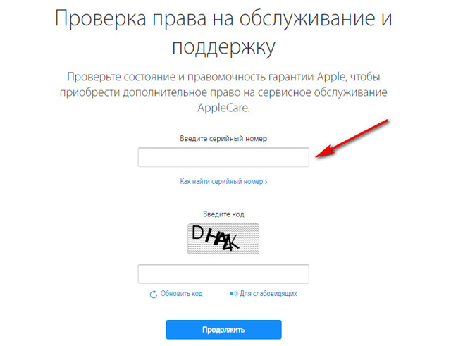 Как проверить Айфон на подлинность: советы покупателям