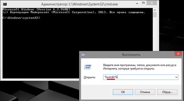 Как исправить ошибку 0xc8000222 при установке .net framework