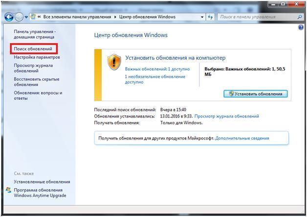 Что делать, если проводник не отвечает в windows – как исправить ситуацию