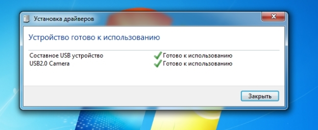 Как настроить веб-камеру компьютера на windows