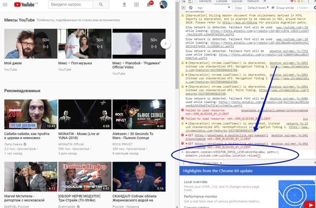 Как убрать рекламу на youtube?