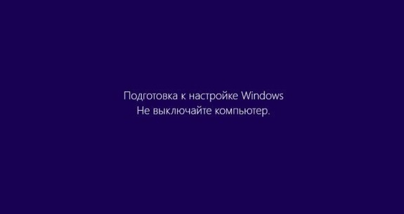 Что делать, если при установке windows зависает на надписи getting ready
