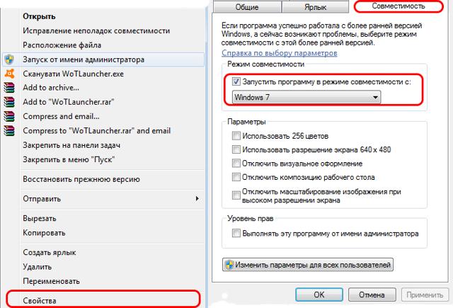 Как исправить ошибку microsoft visual c++ runtime library