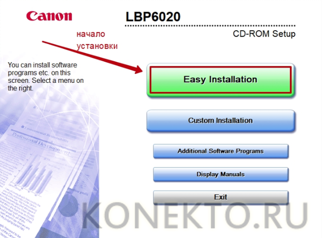 Как установить и настроить принтер hp laserjet 2050