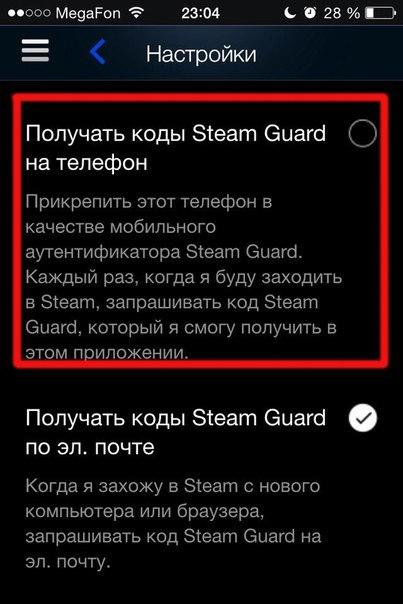 Как обмениваться в steam