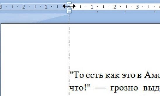 Как сделать красную строку (абзац) в word