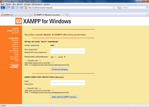 Что лучше: denwer или xampp