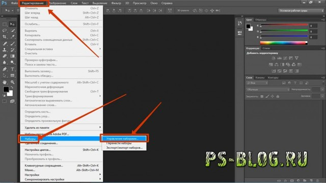 Как установить и наложить текстуры в Фотошоп