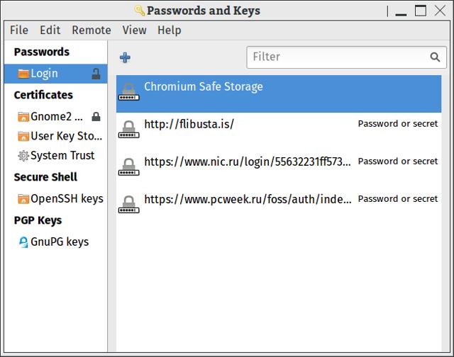 Как избавиться от окна разблокировки связки ключей в ubuntu