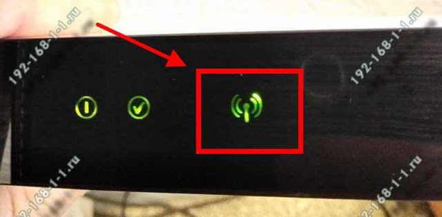 Почему роутер не раздаёт интернет по wi-fi