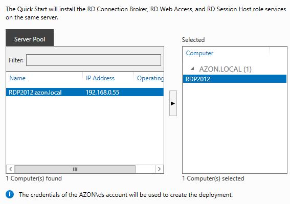 Установка сервера терминалов в windows server 2012 r2