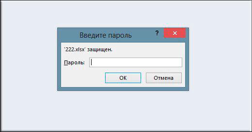 Как снять или установить пароль на файл excel