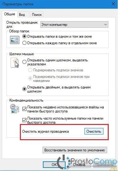Как работать с панелью быстрого доступа windows