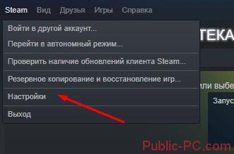 Как поменять почту в steam
