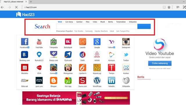 Как удалить hao123.com из браузера