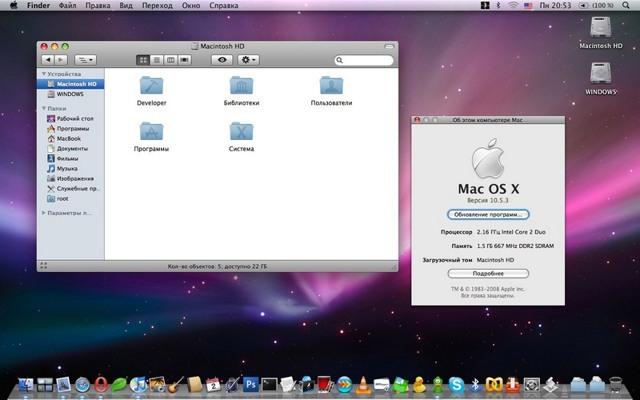 Как установить mac os x на компьютер или ноутбук