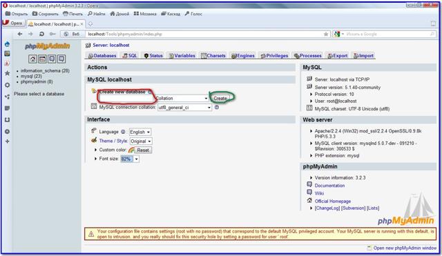 Как установить или удалить программу denwer