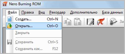 Как создать или записать образ на диск через nero