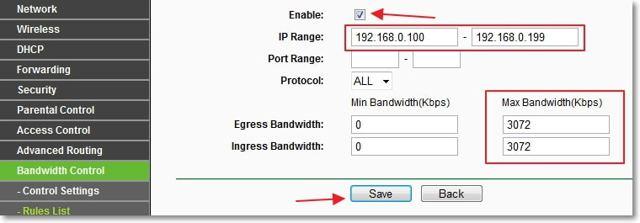 Как ограничить скорость wi-fi