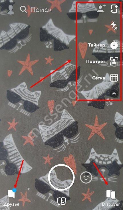 Как пользоваться snapchat на iphone