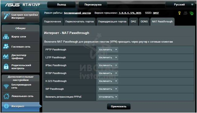 Как прошить маршрутизатор asus rt-n12