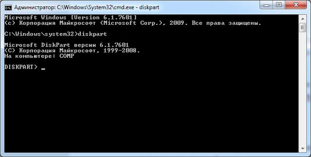 Как установить Линукс с флешки