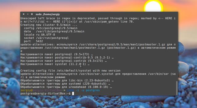 Как установить и использовать postgresql на ubuntu