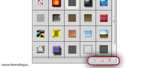 Как установить и использовать стили в Фотошоп