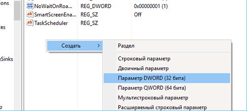 Как скрыть или открыть скрытый раздел жёсткого диска
