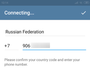 Как установить telegram на разные устройства