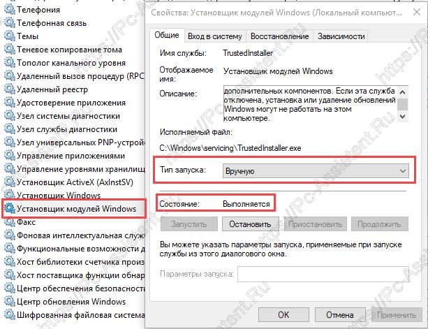 Как проверить целостность системных файлов windows