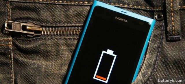 Как зарядить аккумулятор телефона без него самого